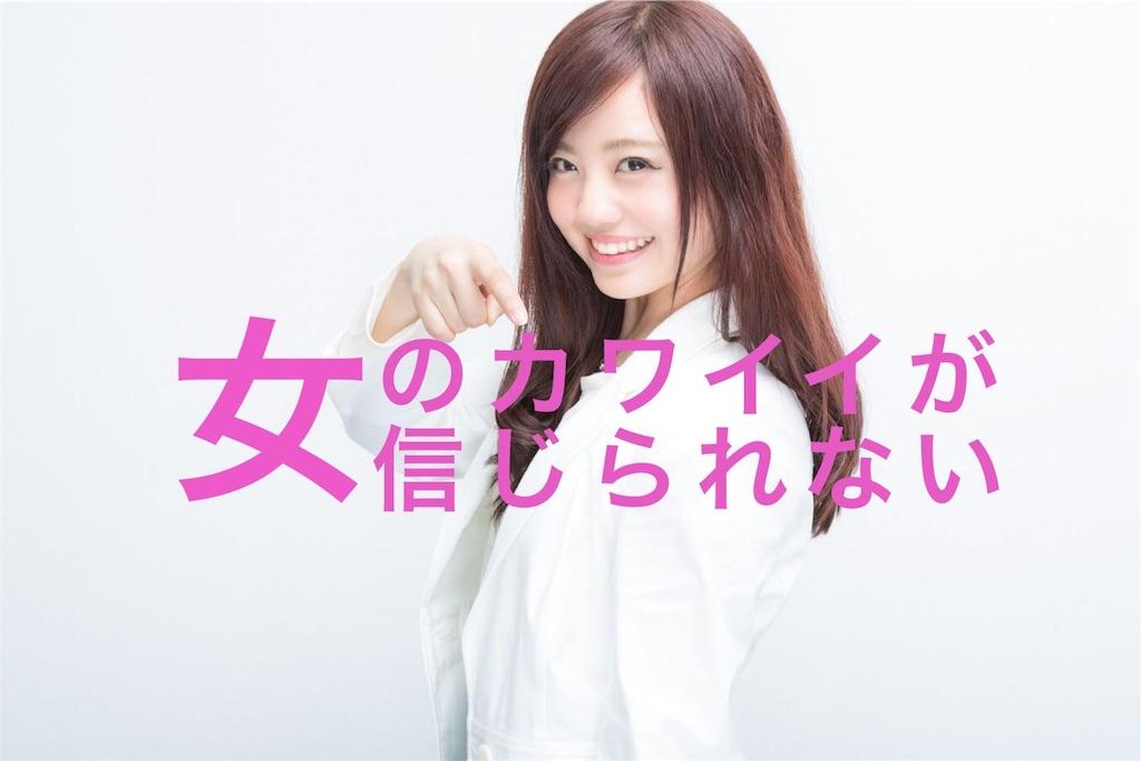 f:id:peronchu-masumi:20160808213648j:plain