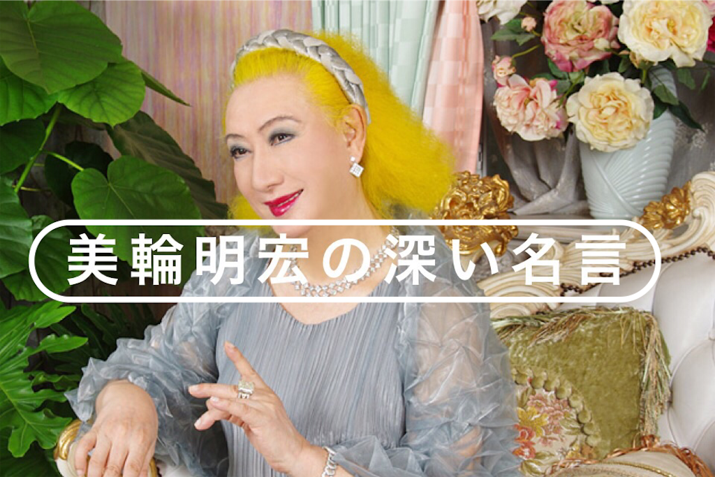 f:id:peronchu-masumi:20160811205305p:plain
