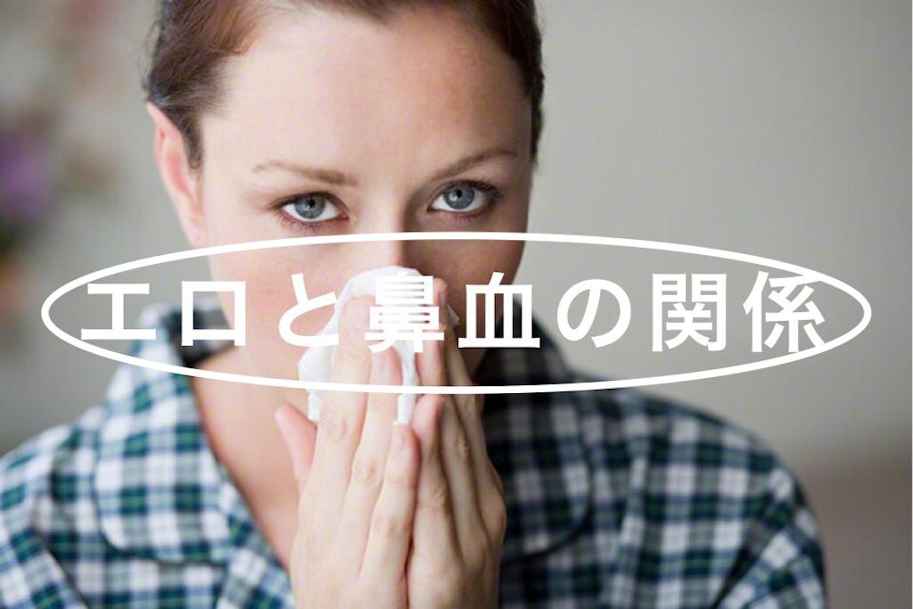f:id:peronchu-masumi:20160813205504p:plain