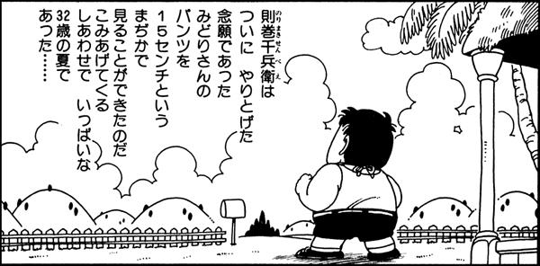 f:id:peronchu-masumi:20160813223337j:plain