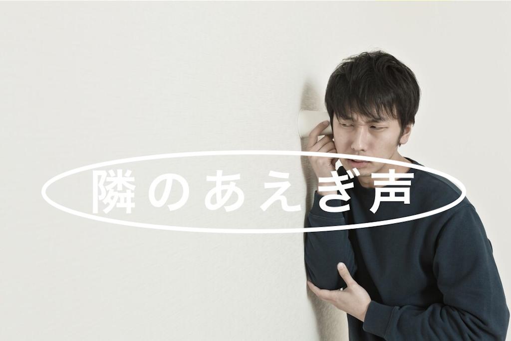 f:id:peronchu-masumi:20160815225743p:plain