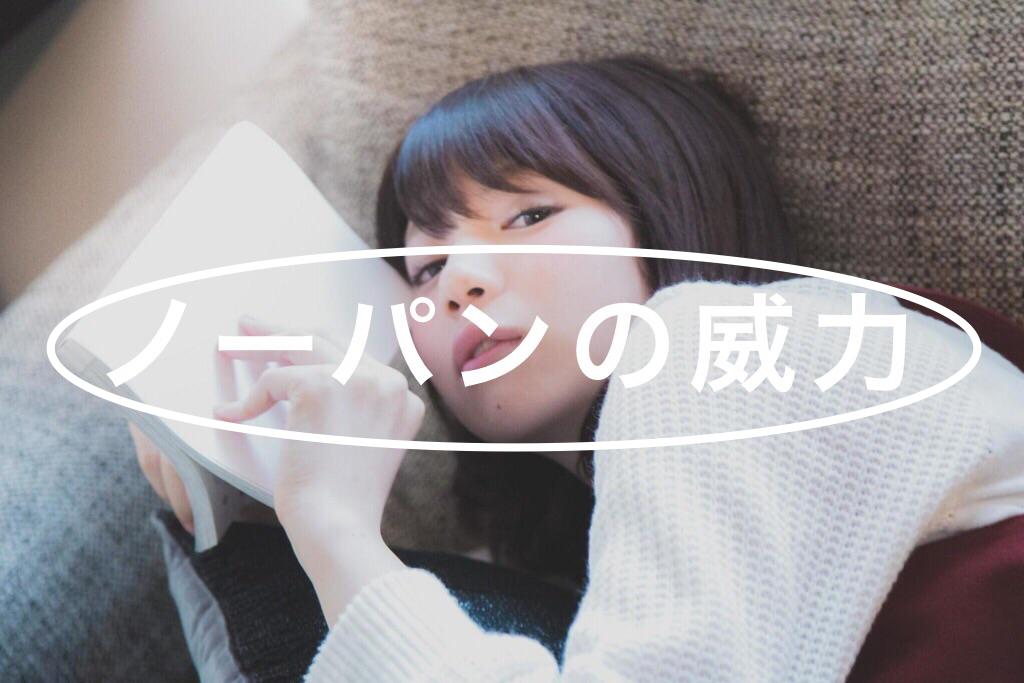 f:id:peronchu-masumi:20160817200329p:plain