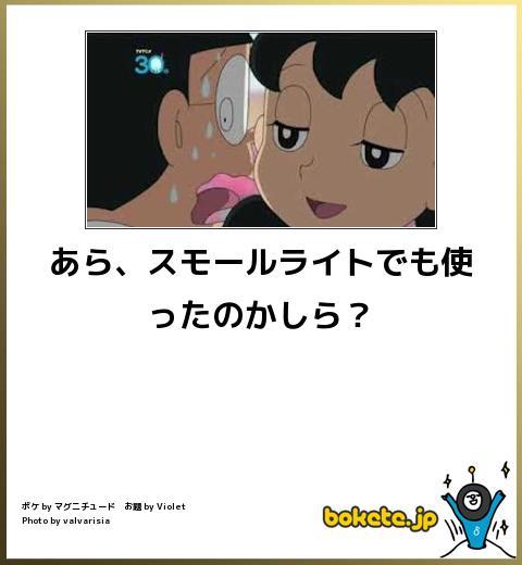 f:id:peronchu-masumi:20160820130625j:plain