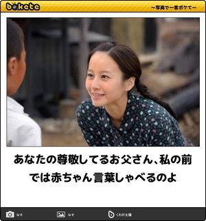 f:id:peronchu-masumi:20160820130633j:plain