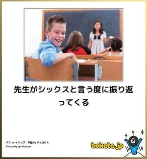 f:id:peronchu-masumi:20160820130639j:plain
