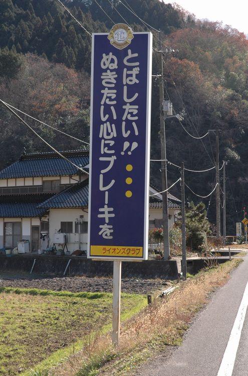f:id:peronchu-masumi:20160820133040j:plain