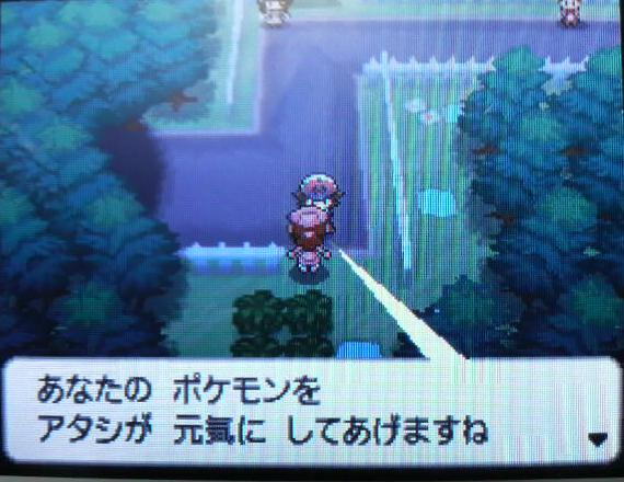 f:id:peronchu-masumi:20160820133104j:plain