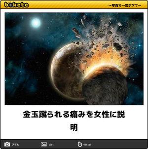 f:id:peronchu-masumi:20160820133531j:plain