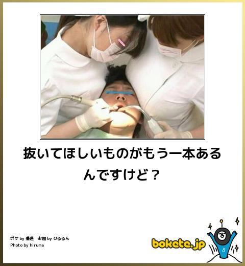 f:id:peronchu-masumi:20160820133539j:plain