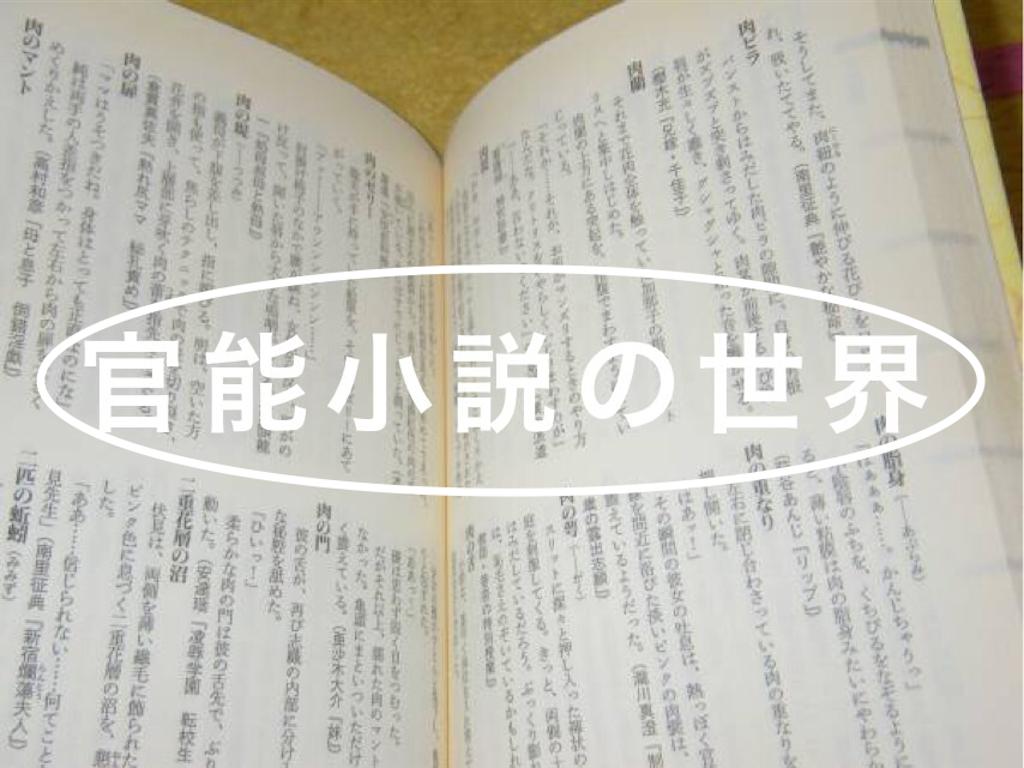 f:id:peronchu-masumi:20160822234524p:plain