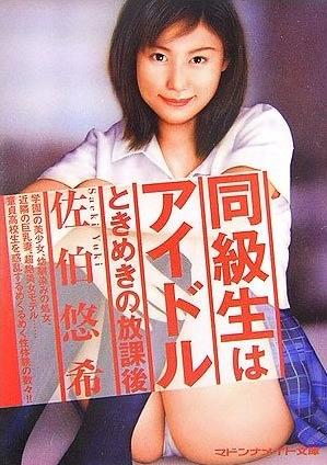 f:id:peronchu-masumi:20160823003123j:plain