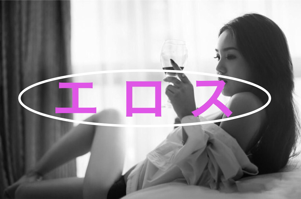 f:id:peronchu-masumi:20160825224106p:plain
