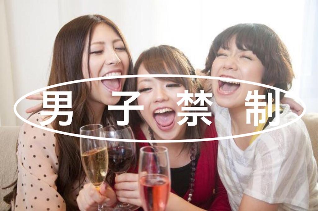 f:id:peronchu-masumi:20160826191945p:plain