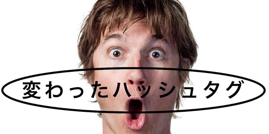 f:id:peronchu-masumi:20160827225139p:plain