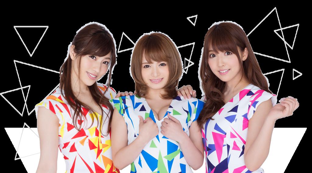 f:id:peronchu-masumi:20160831224714p:plain