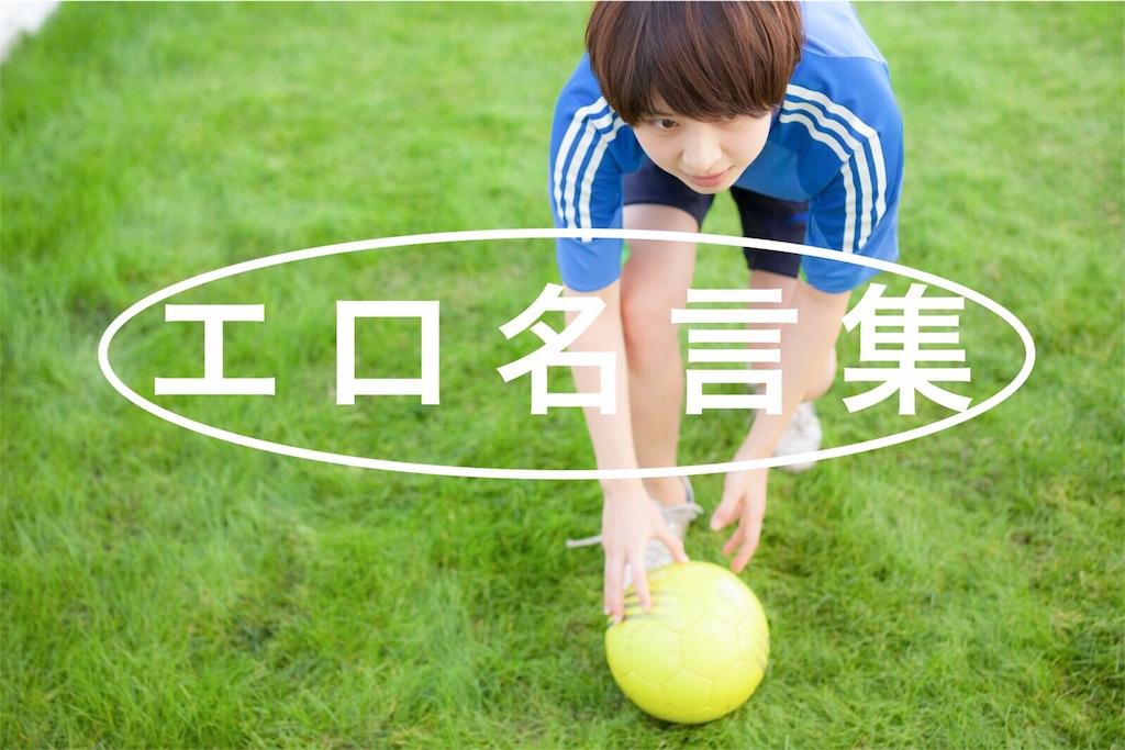 f:id:peronchu-masumi:20160906220247j:plain