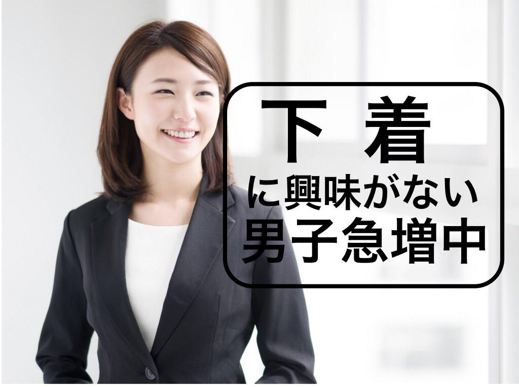 f:id:peronchu-masumi:20160910222542p:plain
