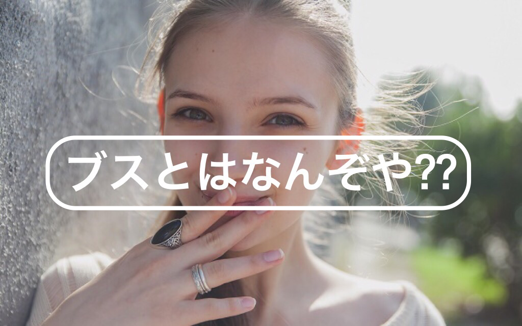 f:id:peronchu-masumi:20160912223542p:plain