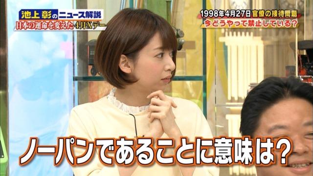 f:id:peronchu-masumi:20160916212557j:plain