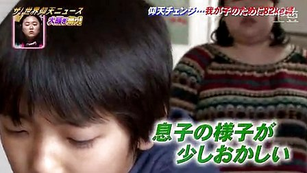 f:id:peronchu-masumi:20160919094749j:plain