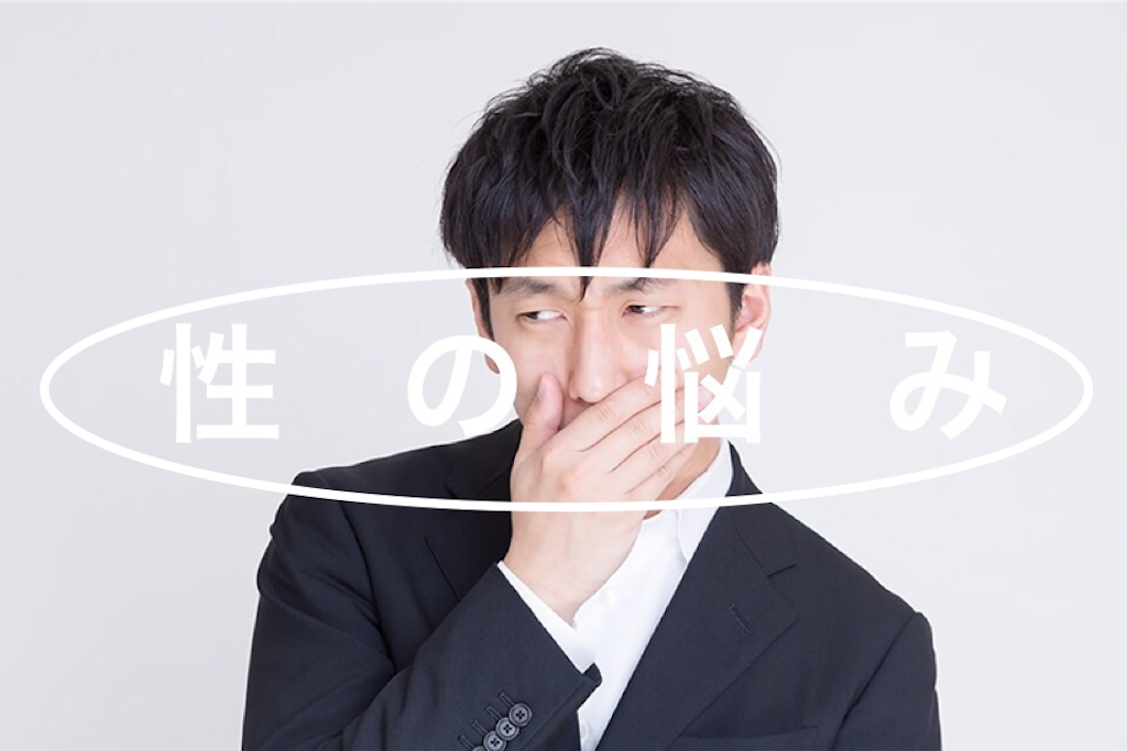 f:id:peronchu-masumi:20160927195428p:plain
