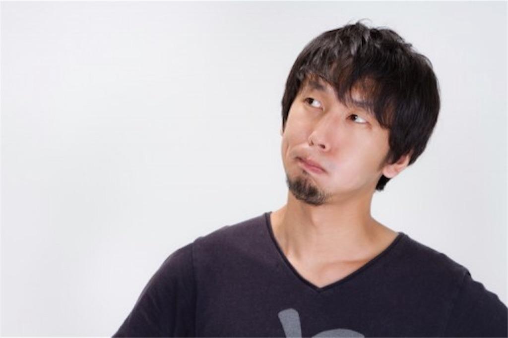 f:id:peronchu-masumi:20160927195430j:plain