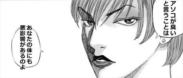 f:id:peronchu-masumi:20160928194450j:plain
