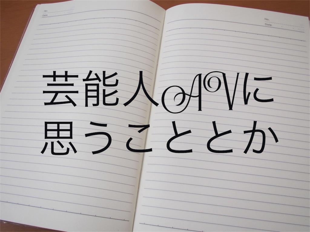 f:id:peronchu-masumi:20161002214613j:plain