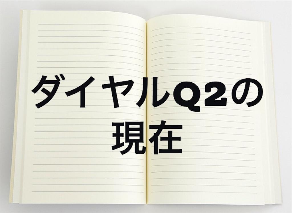 f:id:peronchu-masumi:20161005175328j:plain