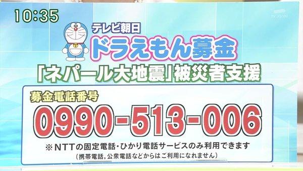 f:id:peronchu-masumi:20161005215743j:plain