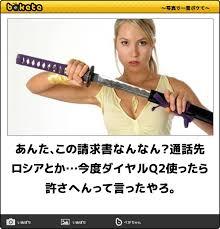 f:id:peronchu-masumi:20161005220041j:plain