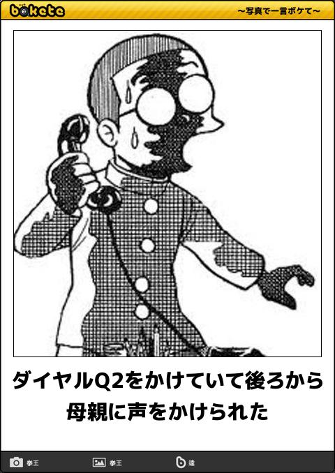 f:id:peronchu-masumi:20161005221111p:plain