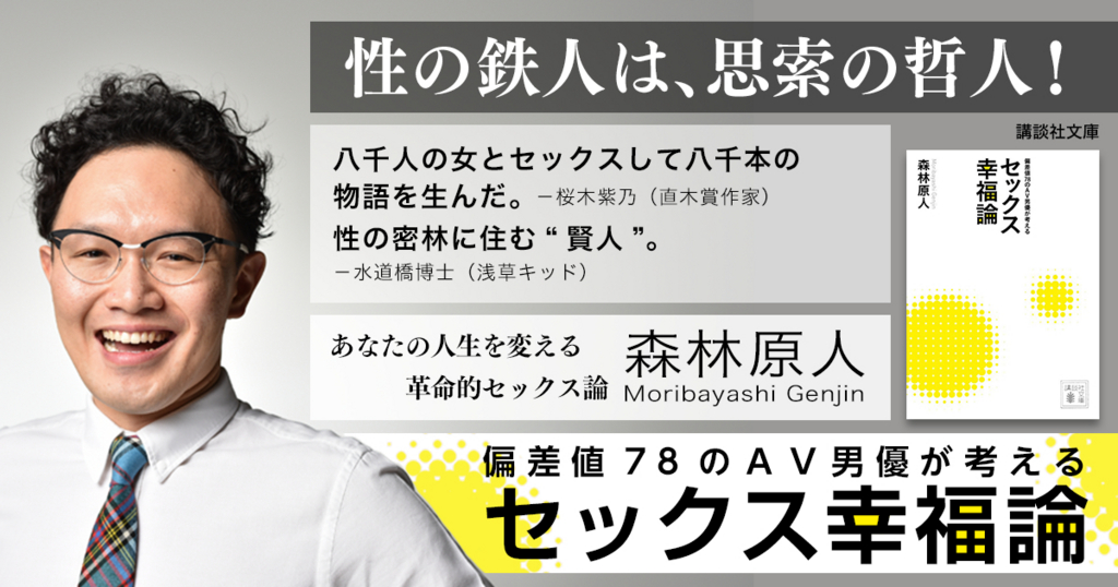 f:id:peronchu-masumi:20161007200256j:plain