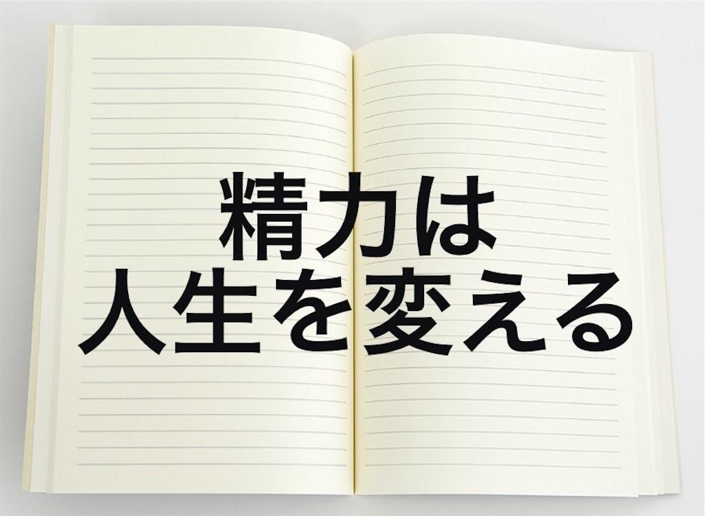 f:id:peronchu-masumi:20161010175537j:plain
