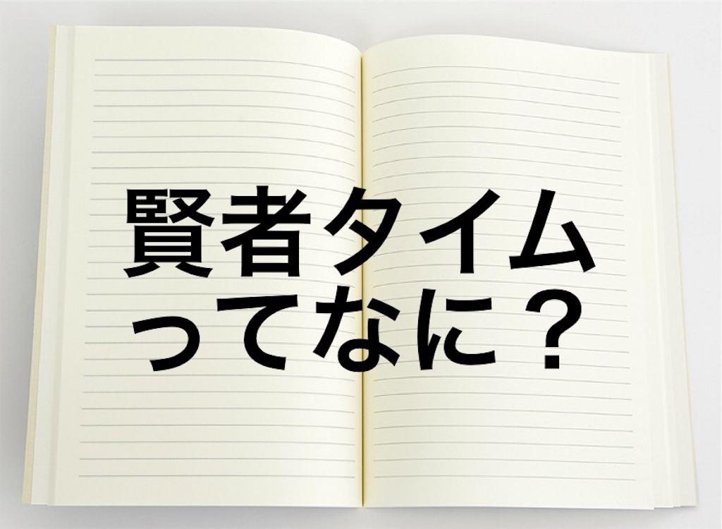 f:id:peronchu-masumi:20161013055851j:plain