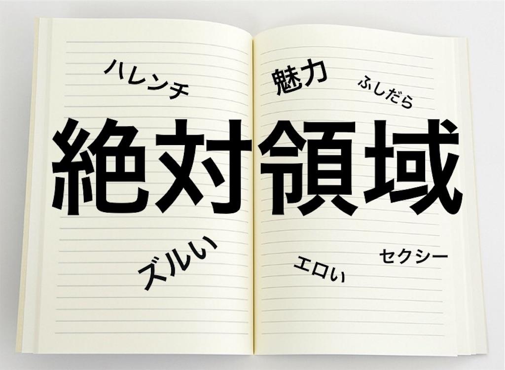 f:id:peronchu-masumi:20161029082908j:plain