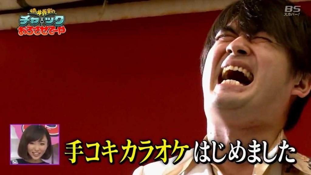 f:id:peronchu-masumi:20161030113209j:plain