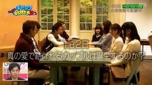 f:id:peronchu-masumi:20161030114109j:plain