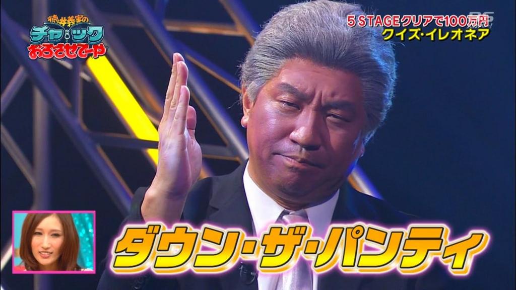 f:id:peronchu-masumi:20161030115304j:plain
