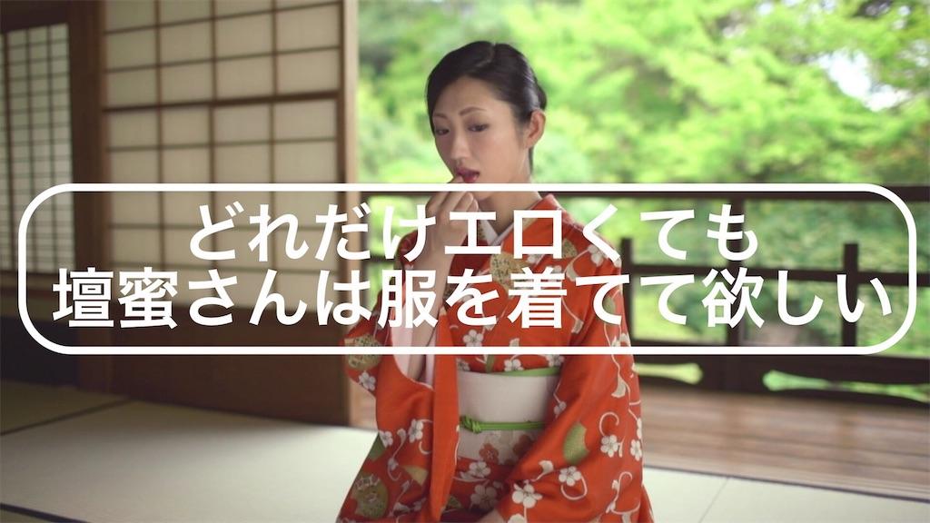 f:id:peronchu-masumi:20161103004951j:plain