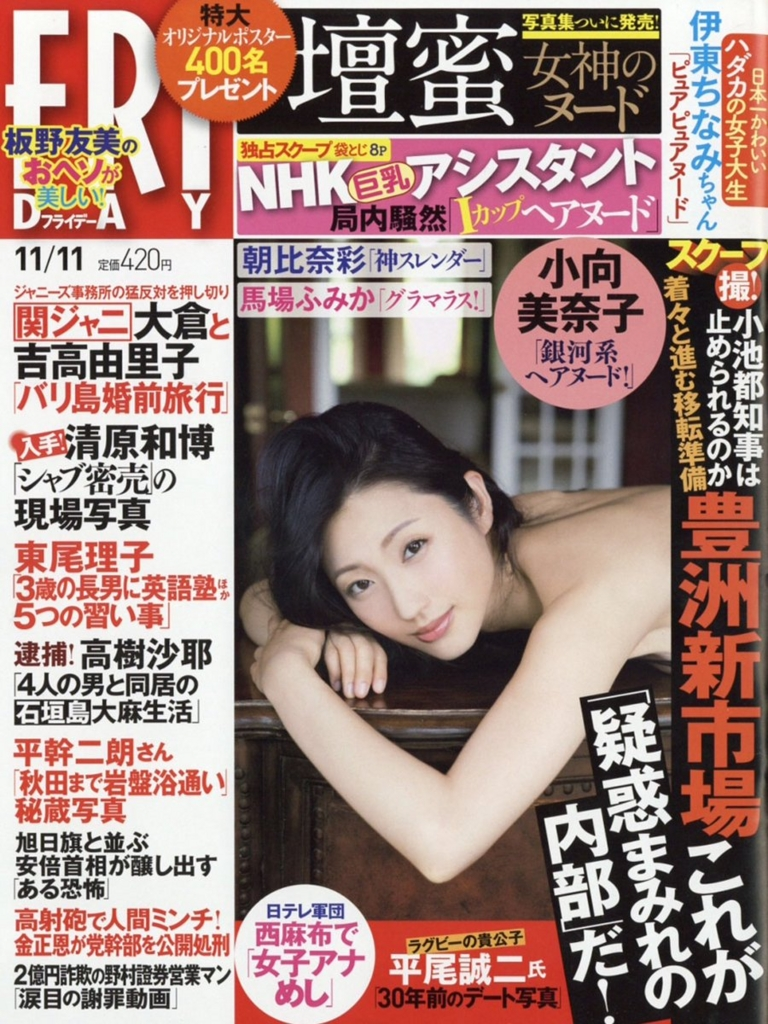 f:id:peronchu-masumi:20161103065505j:plain