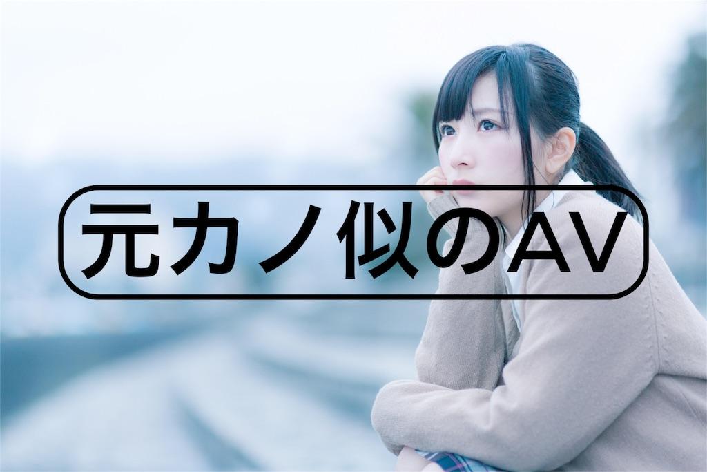 f:id:peronchu-masumi:20161106070813j:plain