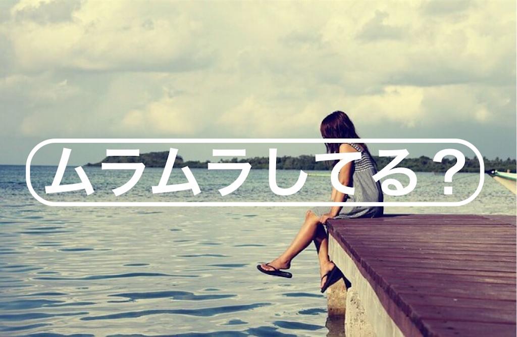 f:id:peronchu-masumi:20161110053046p:plain
