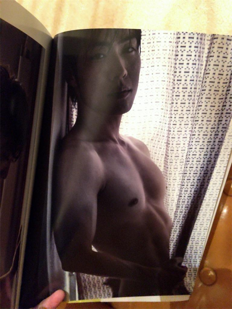f:id:peronchu-masumi:20161110223725j:plain