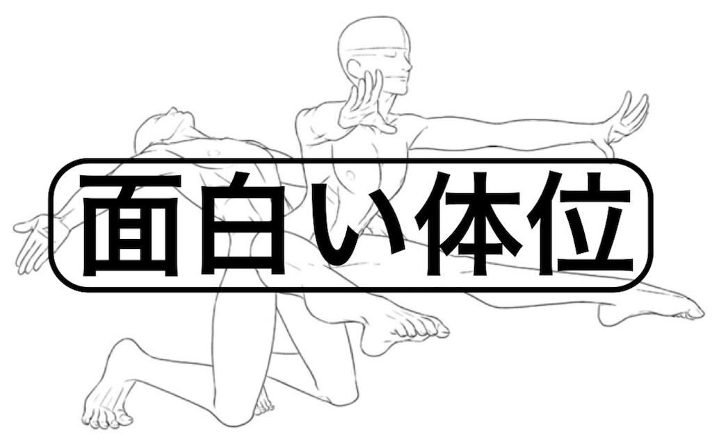 f:id:peronchu-masumi:20161113180338p:plain