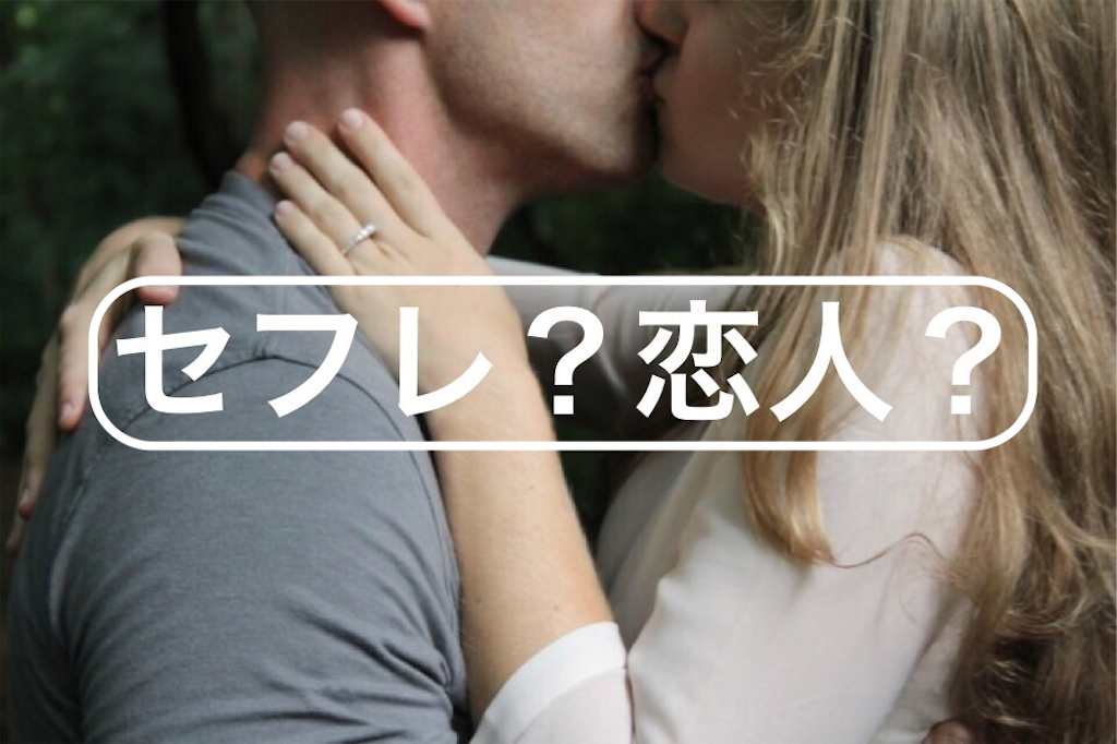 f:id:peronchu-masumi:20161124185014p:plain