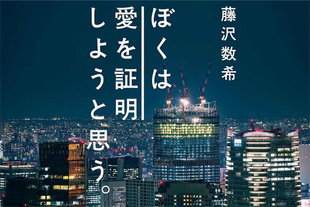 f:id:peronchu-masumi:20161128083058j:plain
