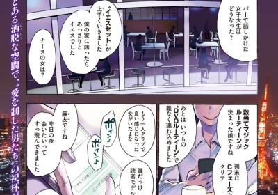 f:id:peronchu-masumi:20161128083216j:plain