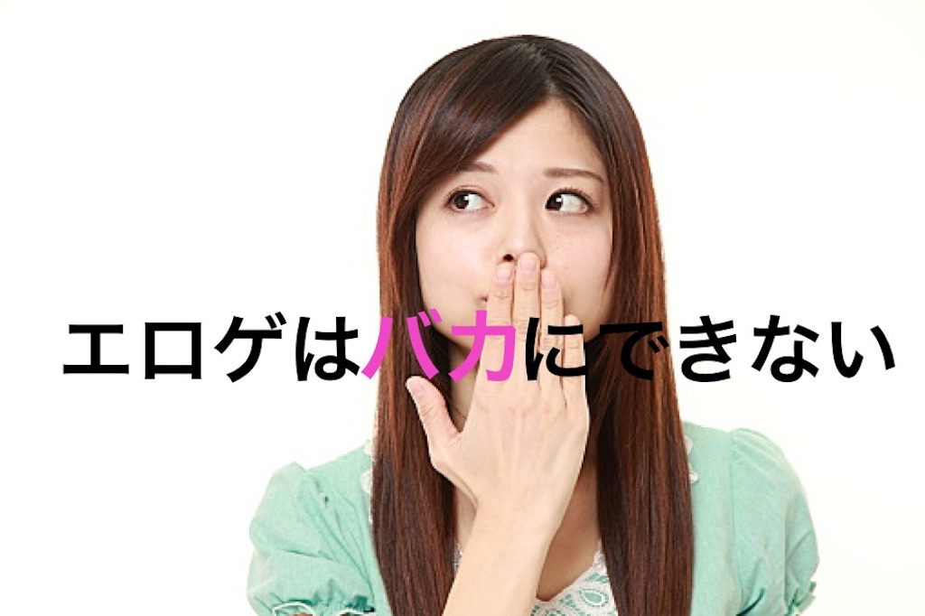 f:id:peronchu-masumi:20161202222627j:plain