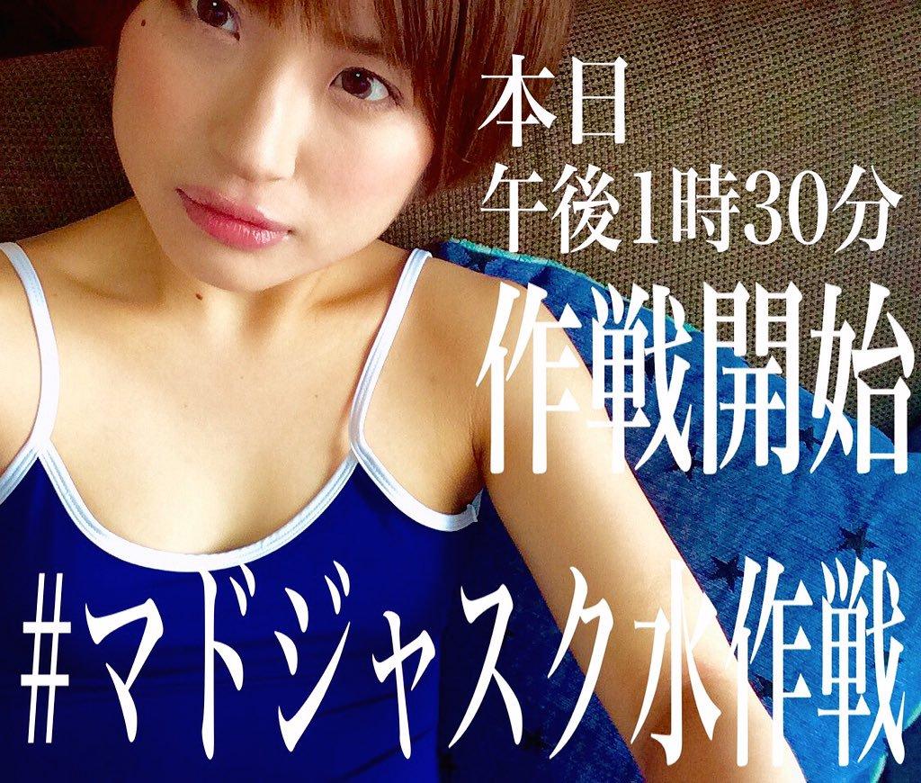 f:id:peronchu-masumi:20161203224747j:plain